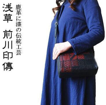 前川印伝 パッチワーク印伝 マチ付ポシェット 黒赤【2019 春財布】