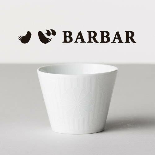 BARBAR 馬場商店 蕎麦猪口大事典 和文 白 菊花文 波佐見焼 マルヒロ そばちょこ