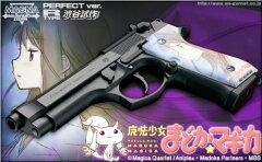 WA ベレッタ M92FS〈魔法少女まどか☆マギカ〉 モデル