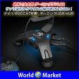 roccat ゲーミング USB HUB マウス 有線 apuri サソリ 使い易い ◇ROCCAT-2547