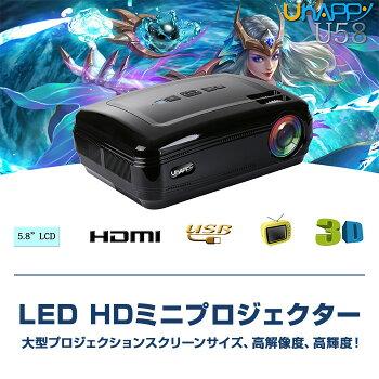 LED/HDミニプロジェクター/高解像度/高輝度/家庭用/ホームシアター/大型スクリーン/HDミニプロジェクター/ビデオプロジェクター/◇BL-58