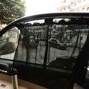 車用カーテン サンシェード 車中泊 日よけカーテン サイドウ