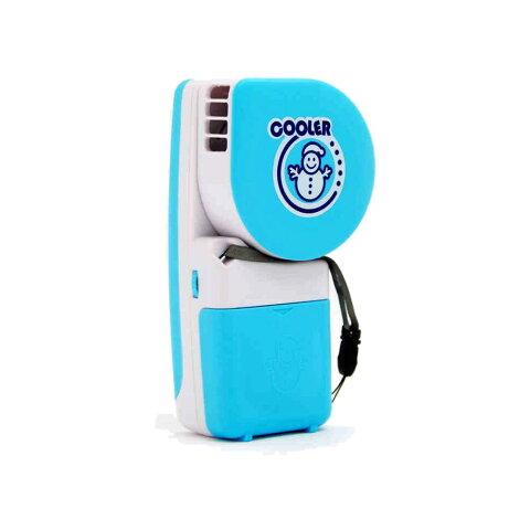 水冷 ハンディ ミニファン 小型 冷風扇 手持ち デスク 卓上 扇風機 ポータブル 暑さ対策 電池式 単3電池x4 USB給電式 猛暑対策 冷却 【夏用品】 ◇SK-C01
