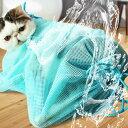 猫用 グルーミングネット シャンプー 爪きり 耳掃除 キャット 保護ネット ペット お風呂バッグ 猫用ネッ...