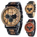 木製 メンズ 腕時計 クラシック アナログ 日付表示 ストップウォッチ機能付き カジュアル 父の日 男性用...