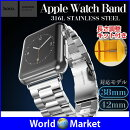 AppleWatch/38mm/42mm/hoco./���ץХ��/316L/��饹�ƥ�쥹/�٥��/���åץ륦���å���APW-BAND