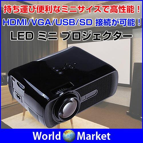 プロジェクター 日本語説明書付き ミニ LED 映写機 800×480 解像度 パソコン スマホ タブレット U...