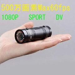 自在な取付けが可能!超小型ムービーカメラ★500万画素♪FULL HD1080P対応!最大60fps対応!バイク・自転車用ドライブレコーダースポーツカメラ◇FS-SDVF9