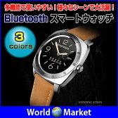 Bluetooth スマートウォッチ メンズ レディース スポーツ腕時計 防水仕様 端末検索 心拍計 睡眠サイクル計測器 タッチパネル ◇DM88