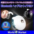 Bluetooth 耳栓タイプ ヘッドセットイヤホン 軽量 コンパクト 高音質 ノイズキャンセリング 超小型【オーディオ】◇EJ04