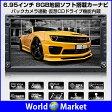 gEONON カーナビ カーオーディオ一体型 カーナビ DVDプレーヤー 6.95インチ Bluetoothオーディオ ハンズフリー通話 仮想CDドライブ機能内蔵 ◇G2113J