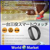iWOWN i6 HR スマート ブレスレット 歩数 心拍 活動量 カロリー 睡眠 を 管理 IP67 防水 スマートフォン 着信 メッセージ 通知 ◇IWOWN-I6HR