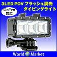 3LED フラッシュライト 調光ダイビングライト 防水 ポータブル 撮影 ダイビング 水中 海 ◇LIGHT-3LED