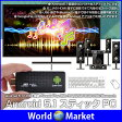 Android 5.1 搭載 スティック PC メディア プレイヤー モニタ の HDMI に 簡単 接続 Google Play 対応 RAM2GB 8GB USB Bluetooth 対応 ◇MK-809C
