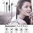 【bluedio】 音楽 Bluetoothイヤホン Bluetooth4.1 ヘッドフォン インナーイヤー型 ステレオ ワイヤレス ヘッドホン ヘッドセット ◇N2