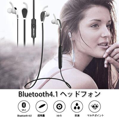 音楽/Bluetoothイヤホン/Bluetooth4.1/ヘッドフォン/インナーイヤー型/ステレオ/ワイヤレス/ヘッドホン/ヘッドセット◇N2