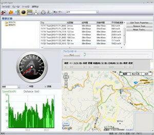 バッテリー内蔵GPSロガー搭載サイクルコンピューター取り付けホルダー付き自転車ロガー◇FS-GP-101