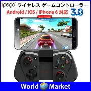 ワイヤレス コントローラー ゲームアプリ