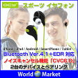 QCY ワイヤレス スポーツ ヘッドセット Bluetooth Ver.4.1+EDR カナル型 CVC6.0 雑音 低減 高音質 HI-FI ◇QY7