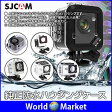 SJCAM 純正品 アクションカメラ 防水 ハウジング ケース SJ4000 SJ5000 SJ1000 M10 M20 など シリーズ別 付属品 予備 交換 ◇SJ-HOUSING