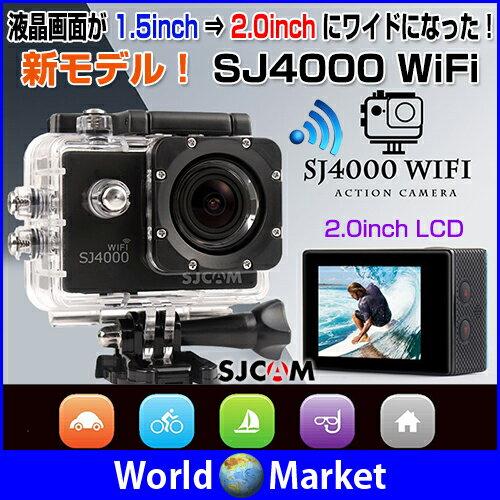 SJCAM SJ4000 Wi-Fiモデル 正規品 アクションカメラ Wi-Fi 2.0インチ TFT 液晶モニター バッテリー...
