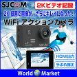 正規品 技適取得済み SJCAM SJ5000X ELITE 日本語表示可能 ウェアラブルカメラ WiFi 2K 4K 24fps 高解像度 防水仕様 ビデオ解像度 【スポーツ】◇SJ5000XELITE