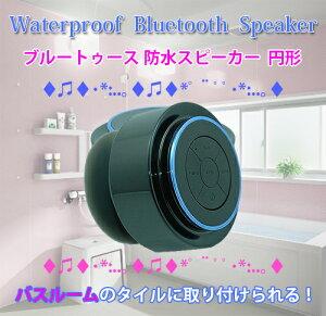 スピーカー Waterproof キッチン スタンド オーディオ