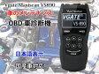 Vgate Maxiscan VS890 日本語表示 OBD車診断機 OBD2スキャナー 故障診断機 ◇VS890