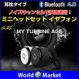 Bluetooth4.0 ミニヘッドセット ハンズフリー イヤホン スポーツ 通勤 ランニング ワイヤレス イヤホンマイク 高音質 耳栓【オーディオ】◇YE-106T