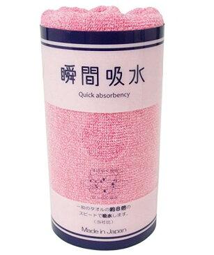 SKKS-150 瞬間吸収タオル(ヘアキャップ)【成願(じょうがん)】【スイミングや入浴の後に/ギフト/日本製】