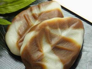 【北海道の味】べこ餅10個入