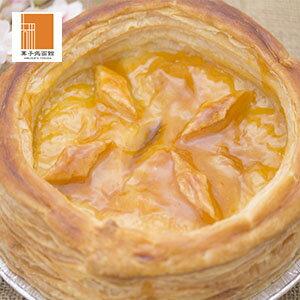 北海道産りんご/りんごパイ/函館スイーツ/七飯町産りんご使用/黄金のアップルパイ