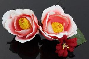 髪飾り和装3点セット花振袖袴成人式卒業式結婚式パーティ浴衣夏祭り和modern二色椿金白太紐飾り付き〈ピンク〉