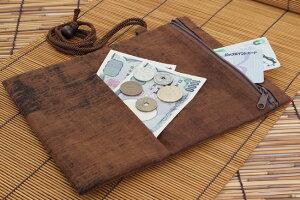 【DM便対応可】一万円札が入る道中財布日本製麻泥染〈2色〉