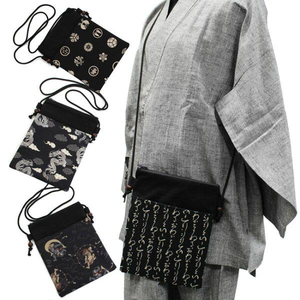 DM便対応可 肩掛けポシェットポケット付バッグかばん頭陀袋ショルダーバッグサイドバッグ男女兼用和装和洋兼用日本製綿100%Ve