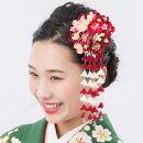 髪飾りつまみかんざし桜〈赤〉/髪飾り/和装/つまみかんざし