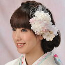 髪飾り 2点セット 和装 花 成人式 卒業式 結婚式 パーティ Wat...