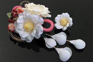 髪飾り和装2点セット花振袖袴成人式卒業式結婚式パーティ浴衣夏祭り和modern別珍二色椿〈白〉