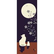 【濱文様・絵てぬぐい】月と猫