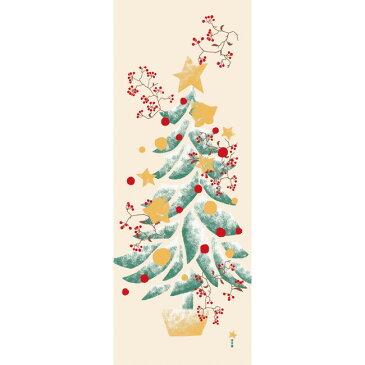 ■メール便OK♪合計2500円(税抜)以上でメール便送料無料■【濱文様・絵てぬぐい】もみの木とサンキライ(山帰来)〜クリスマス柄〜