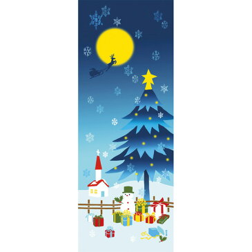 ■メール便OK♪合計2500円(税抜)以上でメール便送料無料■【濱文様・絵てぬぐい】イヴのプレゼント〜クリスマス柄〜