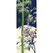 【濱文様・絵てぬぐい】竹と紫陽花(あじさい)〜春・初夏柄〜