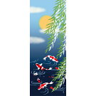【濱文様・絵てぬぐい】鯉の舞〜金魚・ヤナギ〜