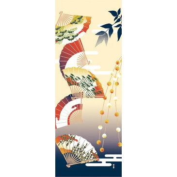 ■メール便OK♪合計2500円(税抜)以上でメール便送料無料■【濱文様・絵てぬぐい】飾り扇子 松竹梅〜お正月柄・縁起柄〜