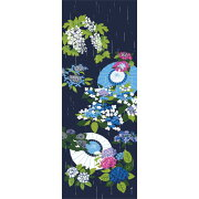 【濱文様・絵てぬぐい】五月雨に紫陽花