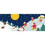 ■メール便OK♪合計2500円(税抜)以上でメール便送料無料■【濱文様・絵てぬぐい】サンタの冬遊び〜クリスマス柄・横柄(よこがら)〜