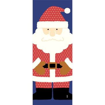 ■メール便OK♪合計2500円(税抜)以上でメール便送料無料■【濱文様・絵てぬぐい】どーんとサンタ〜クリスマス柄〜