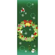 ■メール便OK♪合計2500円(税抜)以上でメール便送料無料■【濱文様・絵てぬぐい】クリスマスリース〜クリスマス柄〜