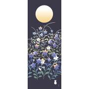 【濱文様・絵てぬぐい】桔梗(ききょう)に月明かり