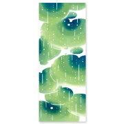 【気音間(けねま)手拭い】甘雨の蛙